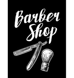 BarberShop black and white vector image vector image