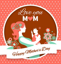 Vintage beautiful silhouette of mother and baby vector image vector image