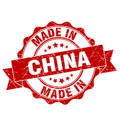 made in china round seal vector image