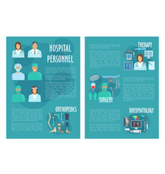 Medical brochure for hospital personnel doctors vector