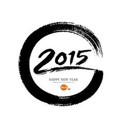 Happy new year 2015 message paint brush vector