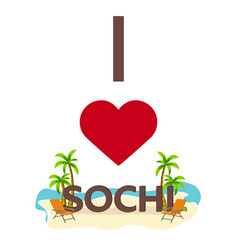 i love sochi russia travel palm summer lounge vector image