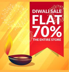 Beautiful diwali sale discount promotional banner vector
