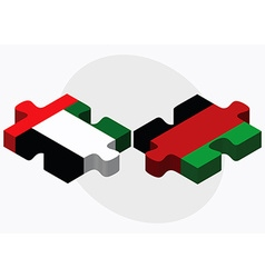 United Arab Emirates and Afghanistan Flags vector image