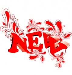 red 3d new vector image vector image