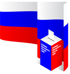 Russian presidential election 2018voting paper in vector