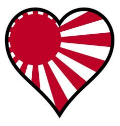 love japan vector image
