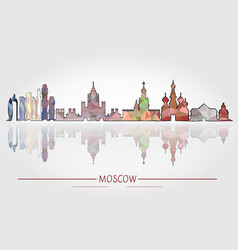 moscow skyline detailed silhouette vector image