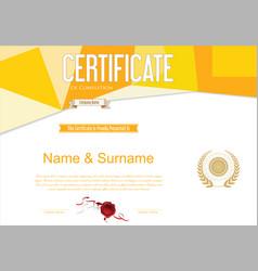 certificate or diploma retro design template vector image