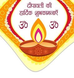 Coloful diwali design vector