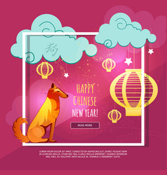Chinese new year design with dog vector