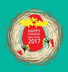Chinese new year 2017 greeting card with bird nest vector
