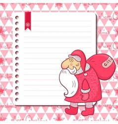 Christmas card with Santa Claus and place for text vector image