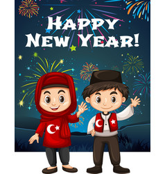 Turkish kids on new year card vector