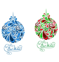 Abstract holidays balls in floral style vector
