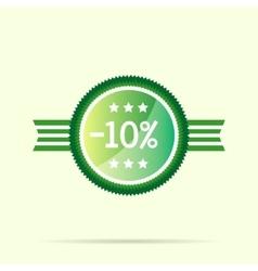 logo for web design vector image vector image