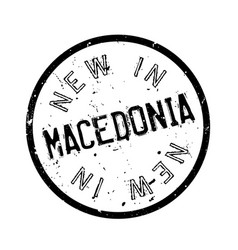 New in macedonia rubber stamp vector