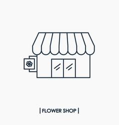 Flower shop icon vector