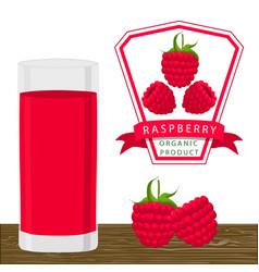 the theme raspberry vector image