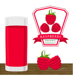 the theme raspberry vector image