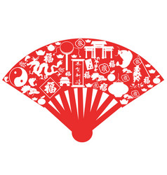 chinese new year fan vector image