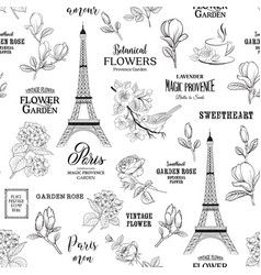 paris romantic seamless pattern vector image vector image