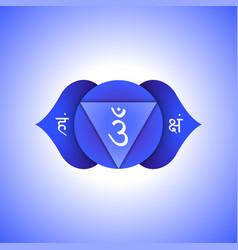 Chakra ajna flat design vector