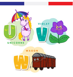 french alphabet unicorn violet rail car vector image vector image
