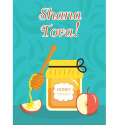 Greeting card for the Jewish New Year Rosh Hashana vector image