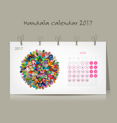 Calendar 2017 ornamental mandala design vector