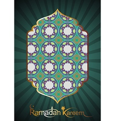 Ramadan kareem celebration vector