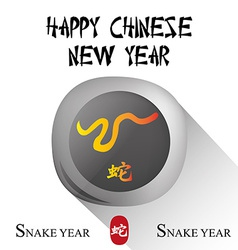 an isolated round label with a snake and text for vector image vector image