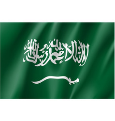 waving flag of kingdom of saudi arabia vector image