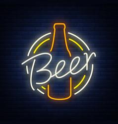 original vintage retro design of a neon-style logo vector image