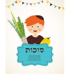 Boy holding the four species sukkot in hebrew vector