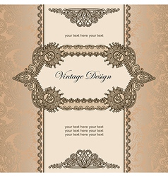 Vintage template with hand draw fantasy flower vector image vector image