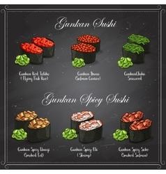 set color sketch Gunkan Sushi vector image vector image