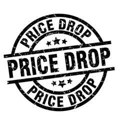 price drop round grunge black stamp vector image vector image