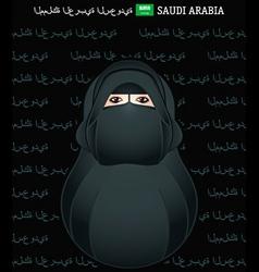 matryoshka muslim girl vector image