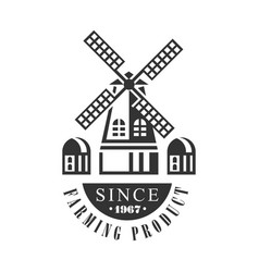 Farming product since 1967 logo black and white vector