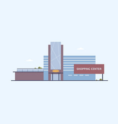 building of shopping center with large windows and vector image