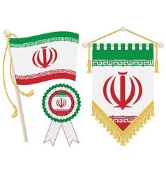 Iran flags vector