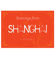 greeting card from shanghai china vector image