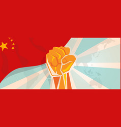 China fight and protest independence struggle vector