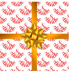 holiday gift card with hand lettering 8 march and vector image vector image