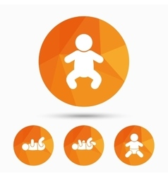 Newborn icons Baby infants symbols vector image vector image