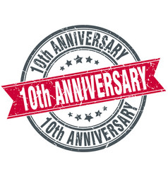 10th anniversary round grunge ribbon stamp vector