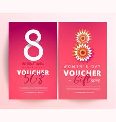 8 march voucher vector
