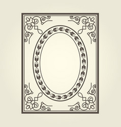 Oval frame with ornate curly corners vector