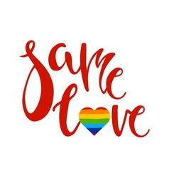 Same love poster vector image